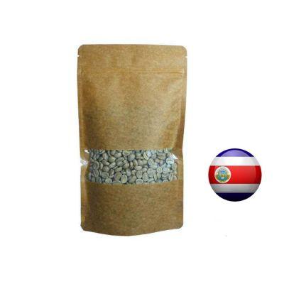 Ambruvase Kostarika Shb Ep Çig Kahve Çekirdegi 250 Gr