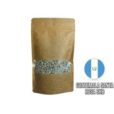 Ambruvase Guatemala Çig Kahve Çekirdegi 250 Gr