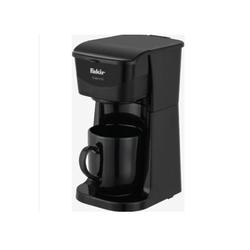 FAKİR - Fakir Vienna Filtre Kahve Makinesi