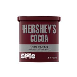 Hersheys - Hersheys Kakao 226 Gr