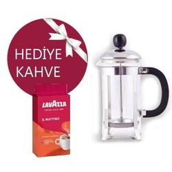 Kahveciniz - Kahveciniz Frenchpress & Lavazza Mattino Filtre Kahve Hediyeli!