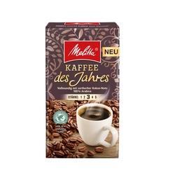 Melitta - Melitta Filtre Kahve 500 Gr