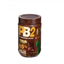PB2 - PB2 Kakaolu Toz Yerfıstığı Ezmesi 454 Gr