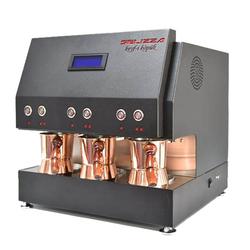 Selizza - Selizza Keyfi Köpük Türk Kahve Makinesi Siyah