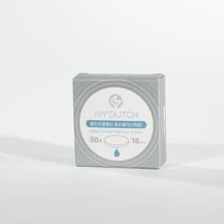 BeanPlus - Soguk Kahve Demleme / Su Filtresi Usa Beanplus 18mm/0,71in