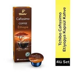 Tchibo - Tchibo Cafissimo Etiyopya Kapsül Kahve 4 Lü Set